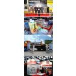 Нефтегаз 2013: итоги